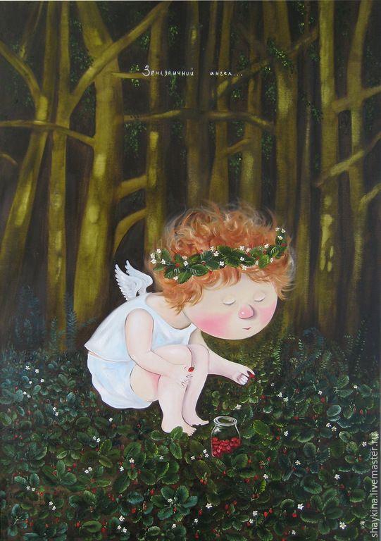 """Купить Картина маслом . """"Земляничный ангел""""  Е. Гапчинская - картина, картина маслом, Живопись, гапчинская"""