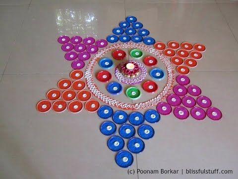 Easy multicolored spiral rangoli | Innovative rangoli designs | Poonam Borkar rangoli designs - YouTube