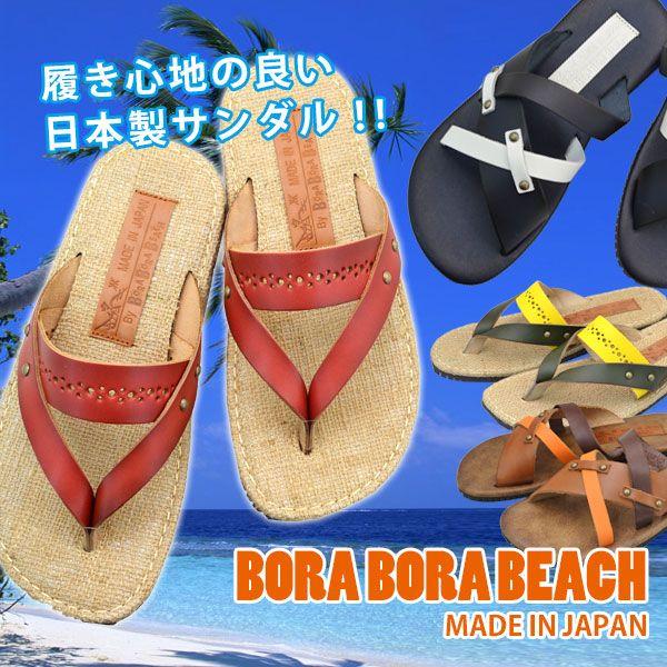 【5月27日まで4,980円を6%OFF、5月28日から4,980円】 BORA BORA BEACH ボラボラビーチ カジュアルメンズサンダル 神戸の靴 カネカ / KANEKA