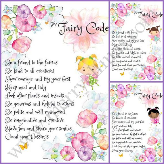 Fairy Code Fairy Printables With Fairy Certificates To