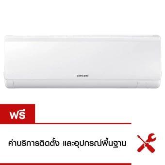 รีบเป็นเจ้าของ  Samsung Air Conditioner AR4000K Boracay Non-Inverter รุ่น 10,000Btu AR10KCFTGWKNST  ราคาเพียง  14,900 บาท  เท่านั้น คุณสมบัติ มีดังนี้ Fast Cooling 3 Care Filter Auto Clean