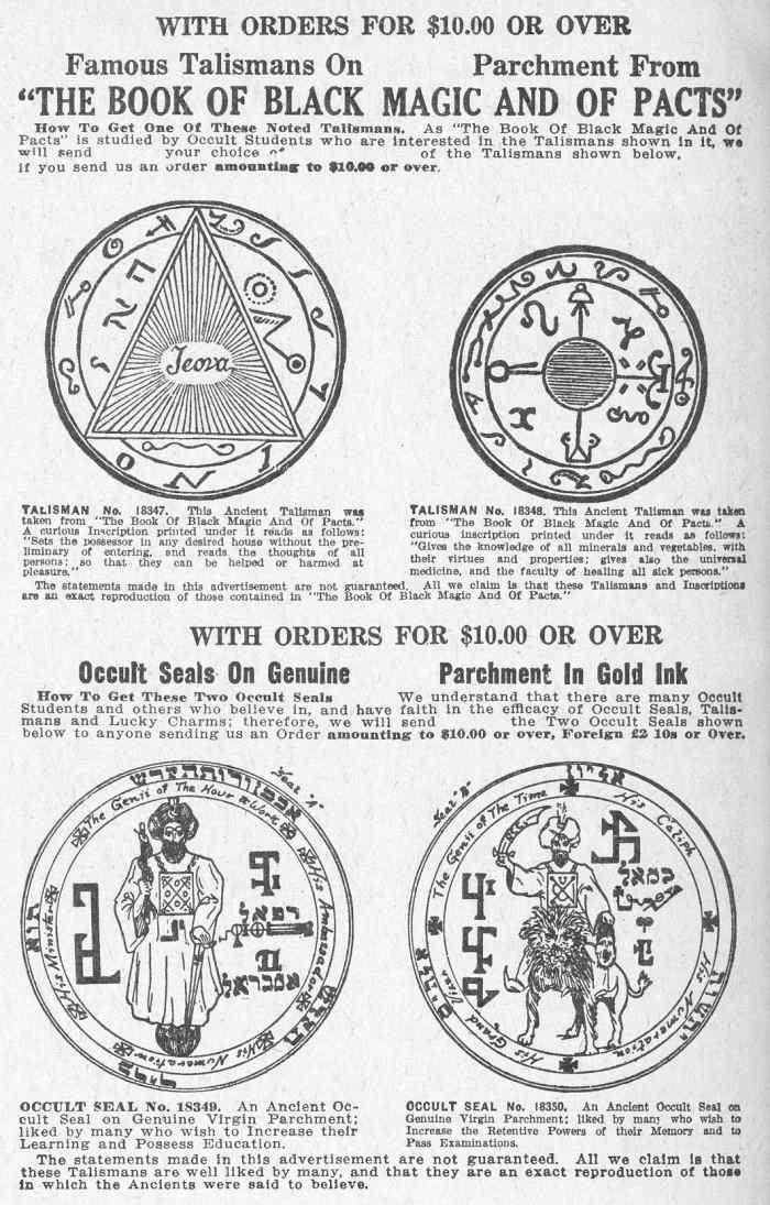 Ceremonial Magick:  Seals for #Ceremonial #Magick.  {X+X∞} ................. andraaj repin 2014 S/S Anuubis