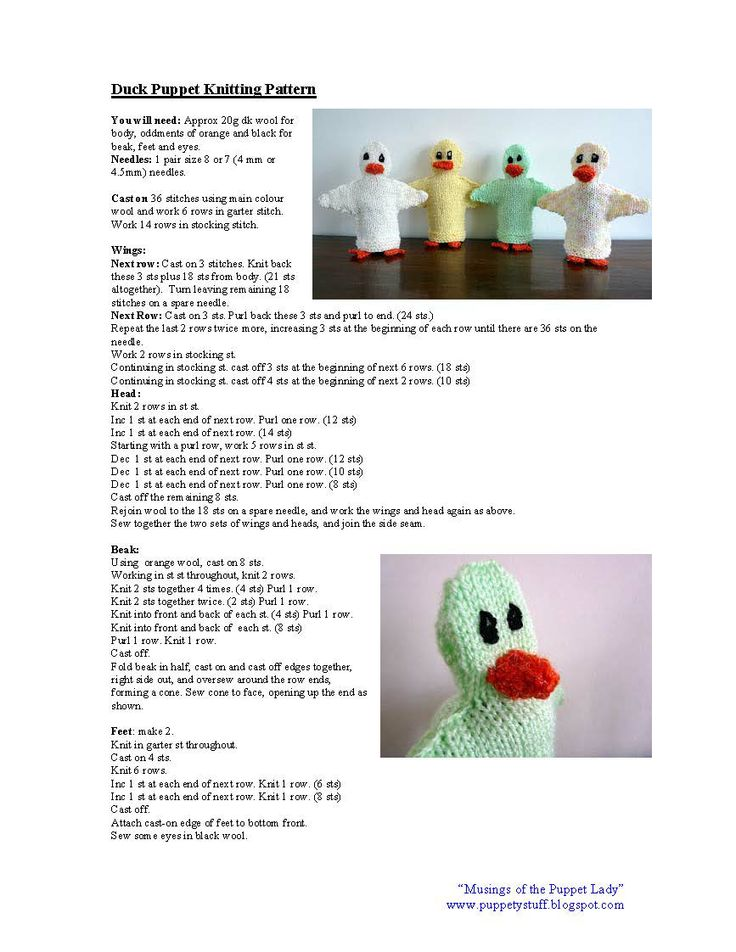 Duck puppet knitting pattern