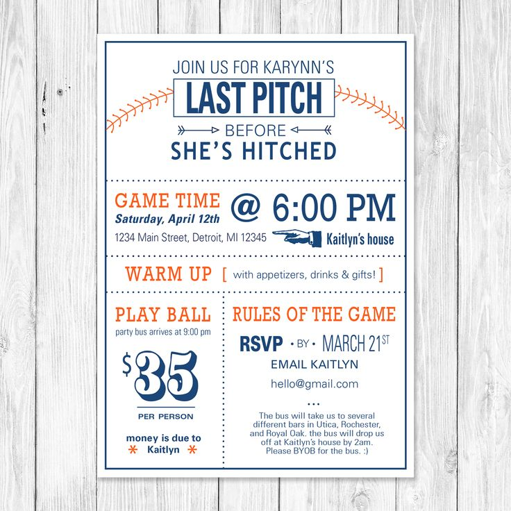 The Last Pitch - Baseball themed bachelorette party invitation. Customizable to your favorite team!