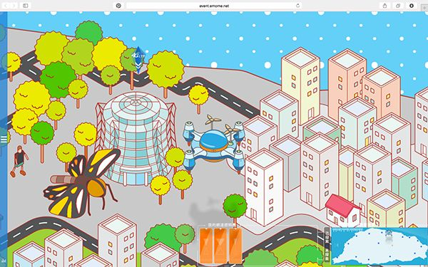 Taiwan Spots Map | Website Illustration on Behance