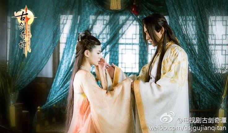 Gillian Chung Yan-Tung 鍾欣潼 in Legend of the Ancient Sword (Gu Jian Qi Tan)  《古剑奇谭》 2014