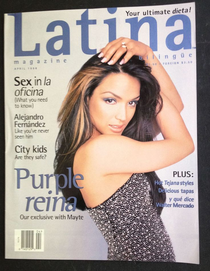 Prince Wife Mayte Garcia LATINA Magazine April 1998 Cover Interview English Span