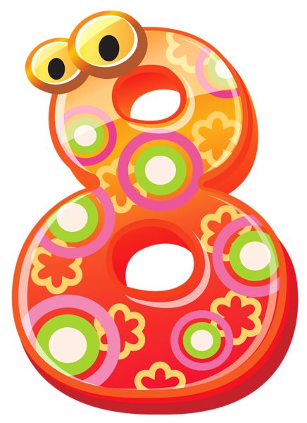 Cute Number Eight PNG Clipart Image