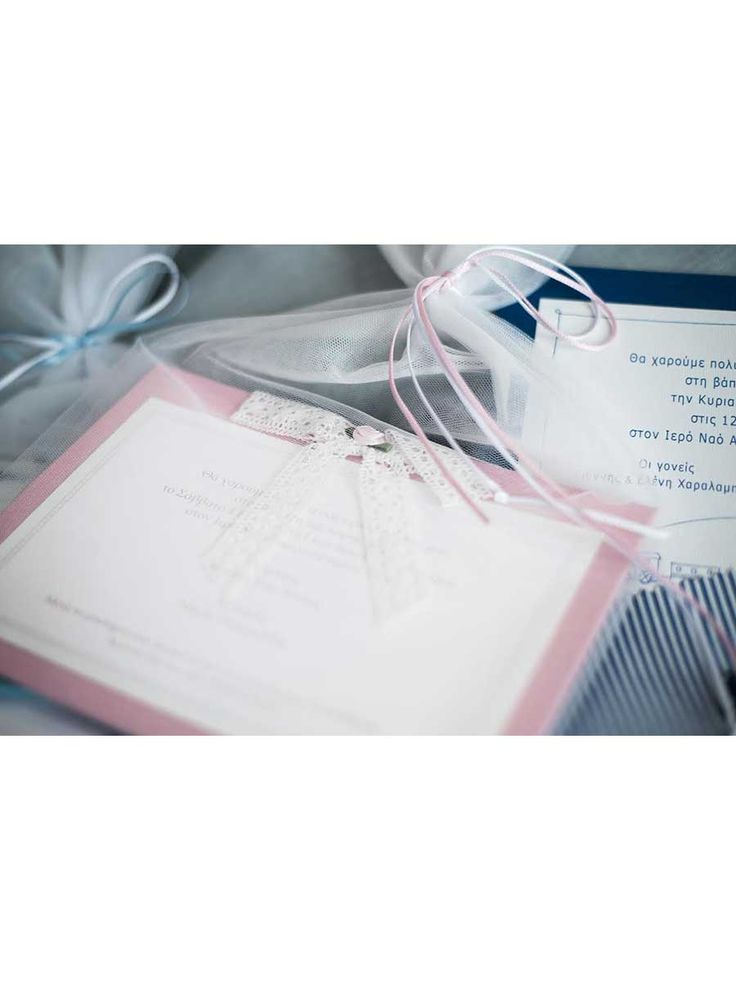 christening #favors #invitations