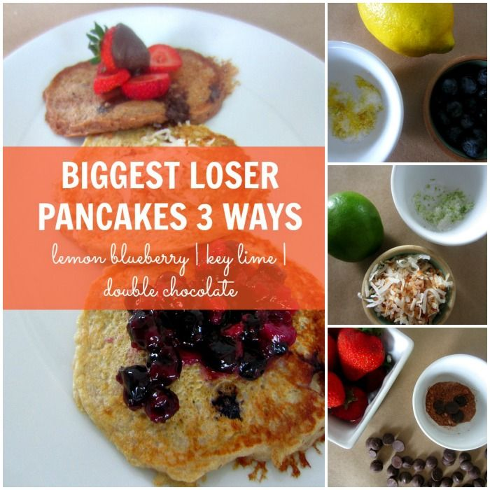 Biggest Loser Oatmeal Pancakes 3 Ways - These babies are gluten free and protein packed. Keeps you full all morning! | clubnarwhal.blogspot.com #breakfast #pancakes #oatmeal