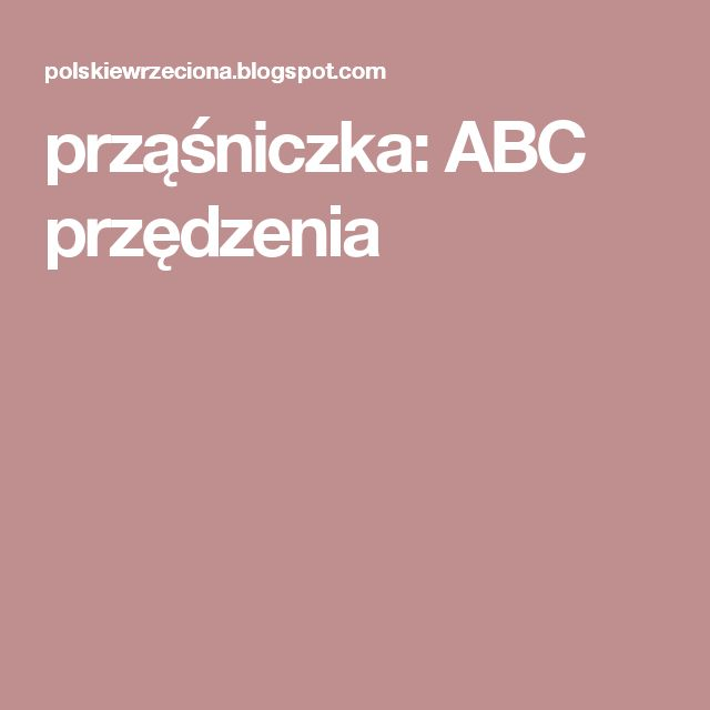 prząśniczka: ABC przędzenia