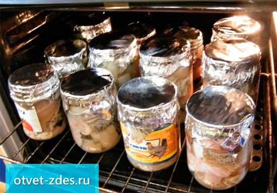 Рыбные консервы в плите