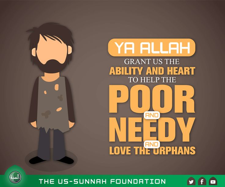 The us-Sunnah Foundation helps refugees, orphans, widows. https://ussunnah.org/monthly