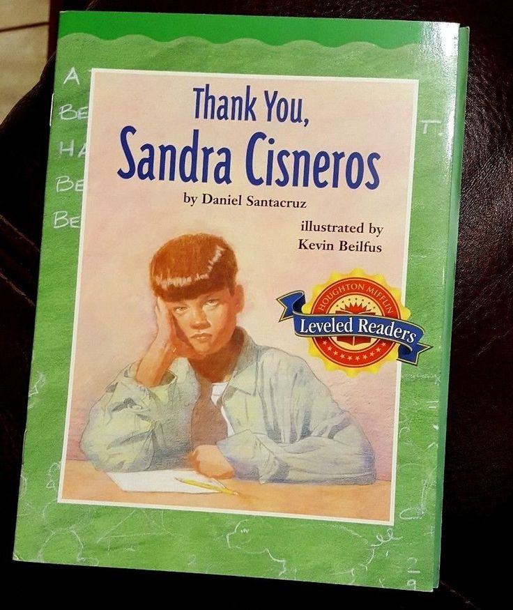 THANK YOU, SANDRA CISNEROS by Daniel Santacruz 2003 Leveled Readers Children's