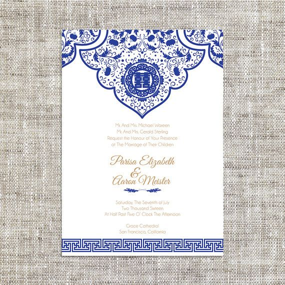 105 best chinese wedding invites images on pinterest invitations diy printable editable chinese wedding invitation card template instant downloadtraditional blue china porcelain double happiness stopboris Image collections