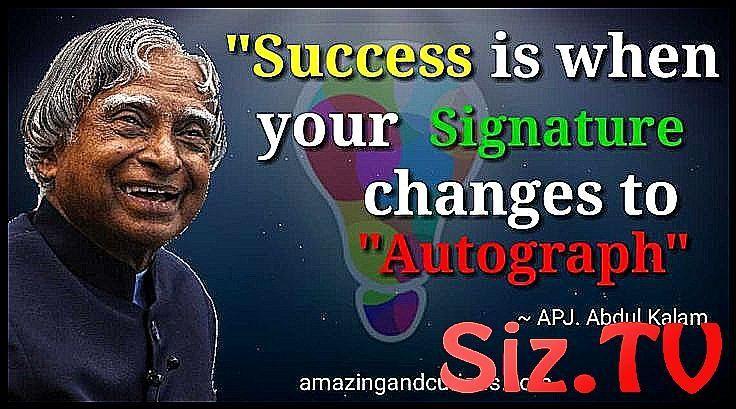 Motivational Life Quotes Motivational Success Qu Abdul apj