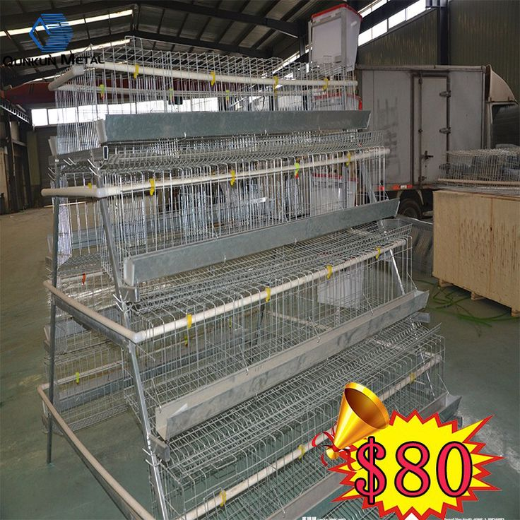 Check out this product on Alibaba.com APP ngome kuku/Poultry Farm Equipment Used Chicken Cages for Sale/Layer Chicken Cage