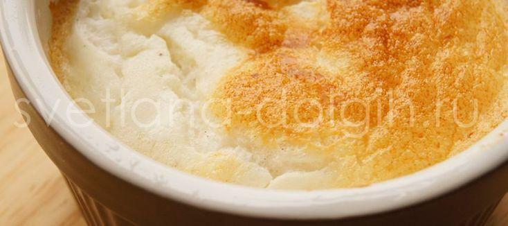 Белковый омлет — ударная доза белков для перекуса на диете! Самый простейший и вкуснейший рецепт!