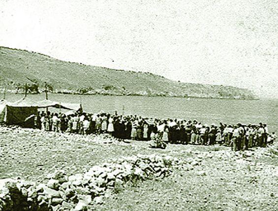 H τελετή στο Διρό το 1950 | Mani Voice