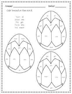 Easter Egg Sight Words Dolch Primer freebies