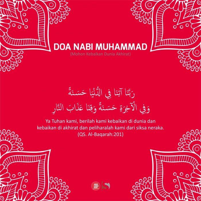 Doa Nabi Muhammad