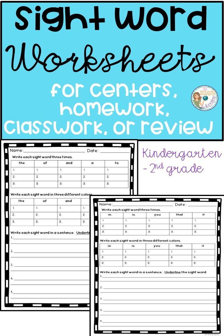 Sight Word Worksheets | TPT Pinning Board | Pinterest | Worksheets ...