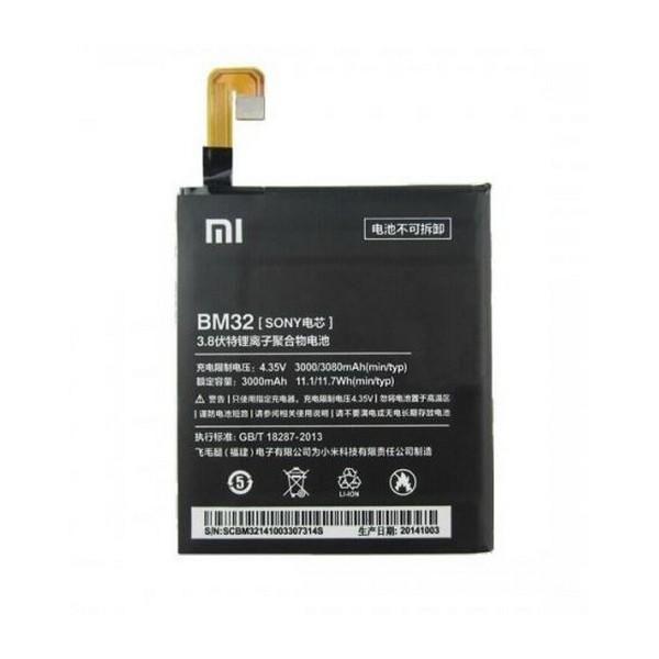 قیمت خرید باطری اصلی گوشی شیائومی Xiaomi Mi 4