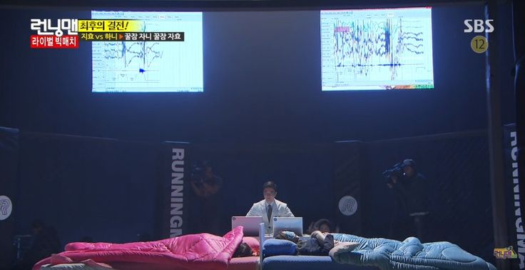 EXID's Hani & Song Ji Hyo Snooze on the Set of 'Running Man'! | Koogle TV