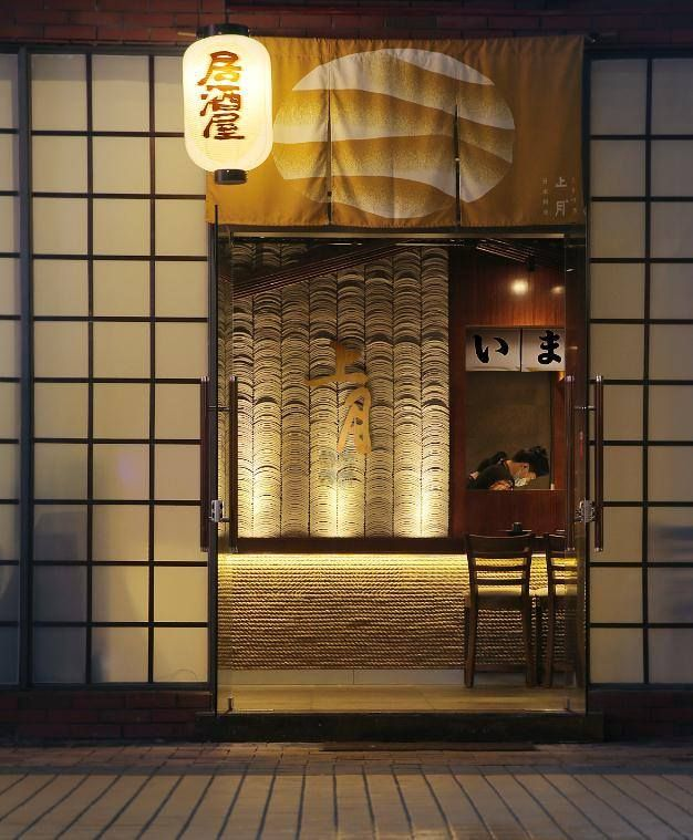 Japan ,Japanese restaurant design ,Solid wood  furniture ,metal and twine element ,black and yellow color .