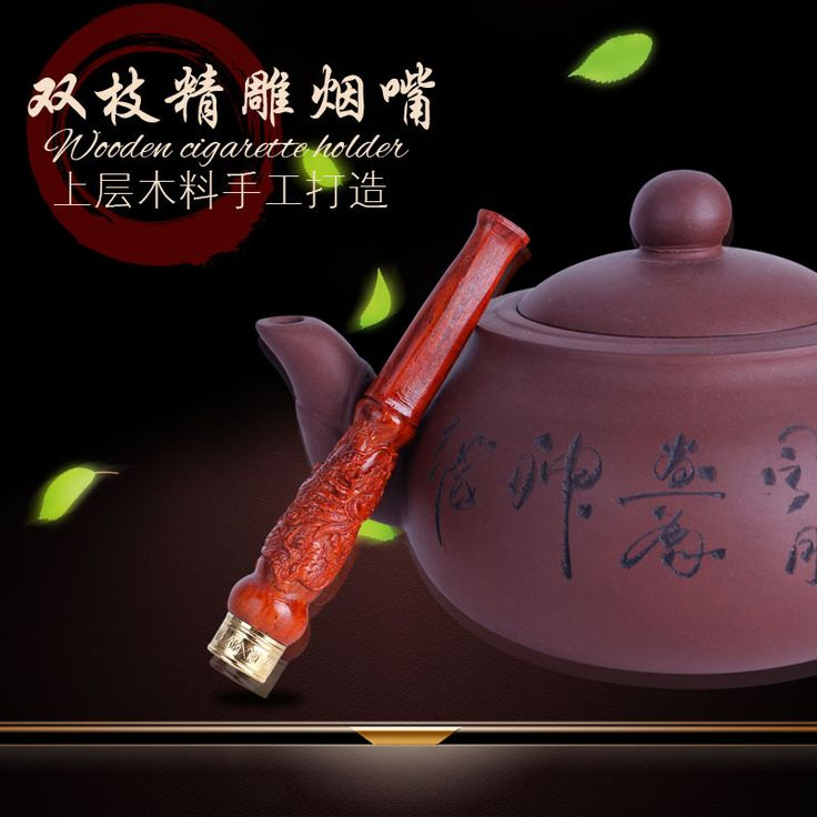 Encendedor Carved Engraved Smoke Pipe Accessories Cycle Double Sandalwood Filter Genuine Cigarette Holder