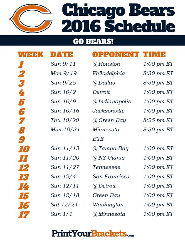 Printable Chicago Bears Schedule - 2016