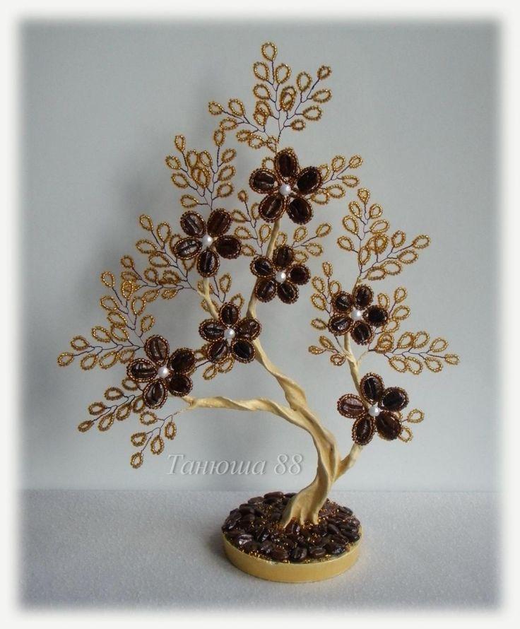 Веточки с кофейными цветами 2 шт. | biser.info - всё о бисере и бисерном творчестве