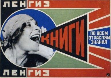 Franz Ferdinand - Construtivismo Russo
