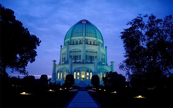 Templo bahá`í en Chicago, USA