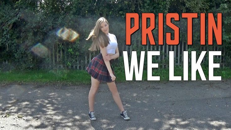 PRISTIN(프리스틴) _ WE LIKE DANCE COVER | Lexie Marie