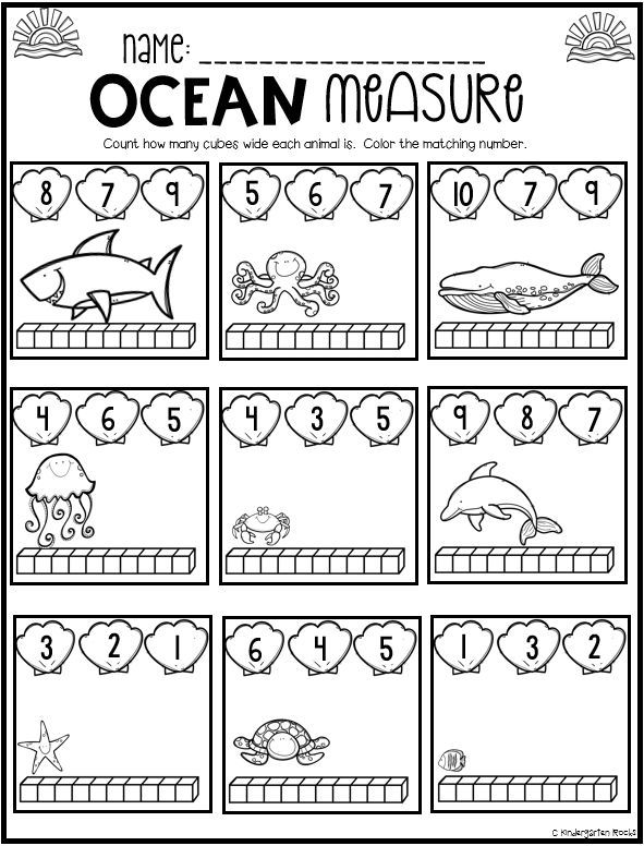 Ocean Math Worksheets Kindergarten