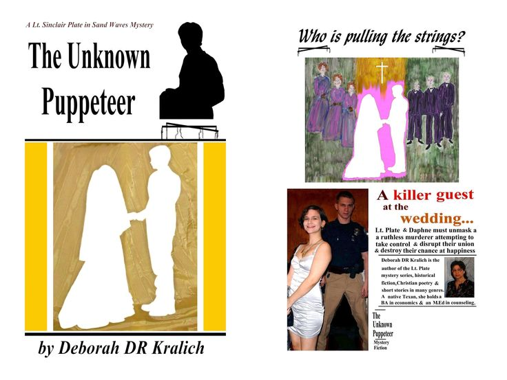 Mystery thriller with romance and adventure. Available in paperback or Kindle.