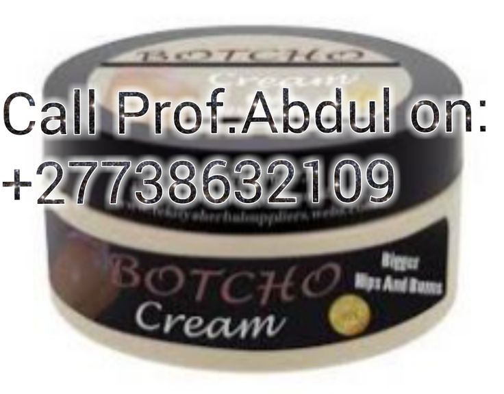 Yodii Pills and Botcho Cream +27738632109 Hips Bums and Breasts enlargement       2BH,Yodi Pills,Chicken Pills,Botcho cream,Hips Bums,Thighs and Breast enlargements +27738632109 2BH Enlargement Creams and Pills are one of the world's Top rated enhancement pills and creams for boosting of Hips, Thighs, Breast and Bums. They consists of a combination of both Yodi and botcho and a proprietary blend of mastogenic herbs and exotic plant extracts Magoma tree from Sengat mountains in Brazil that…