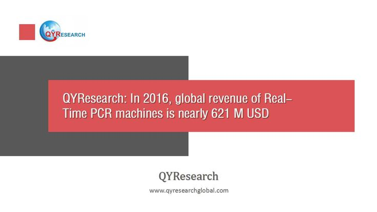 According to QYResearch, The global average price of Real-Time PCR machines is in the decreasing trend, from 22.1 K USD/Unit in 2012 to 21.1 K USD/Unit in 2016. With the situation of global economy, prices will be in decreasing trend in the following five years.