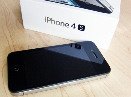 Samsung vs. iPhone: iPhone 5 release date rumors continue as Apple petitions to ban Samsung Galaxy S III sales in U.S.