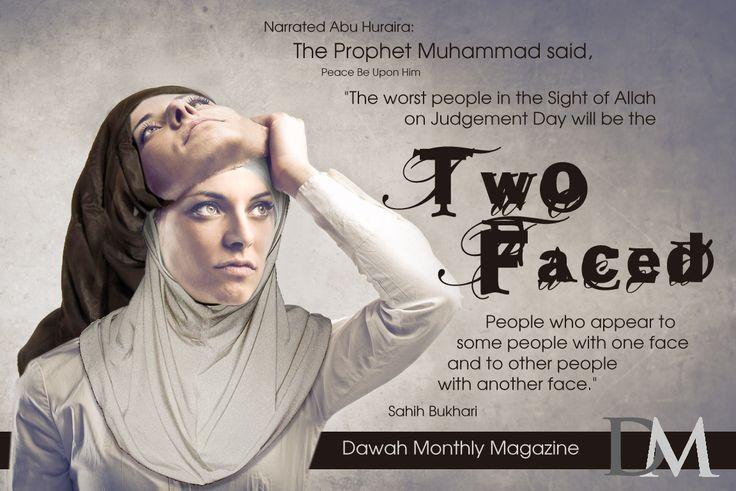 our prophet muhammad essay