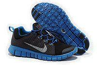 Kengät Nike Free Powerlines Miehet ID 0013
