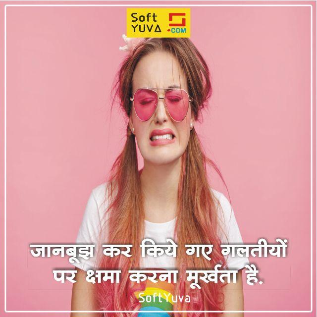 India's first woman in Hindi भारत में प्रथम महिला ...