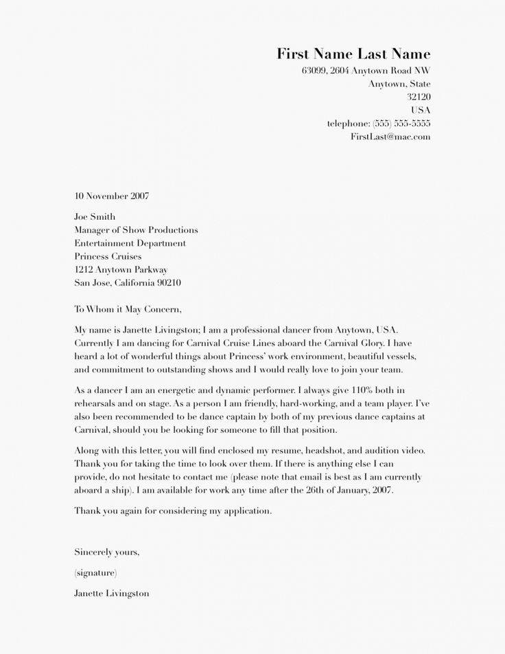 Business Letter For Price Quotation