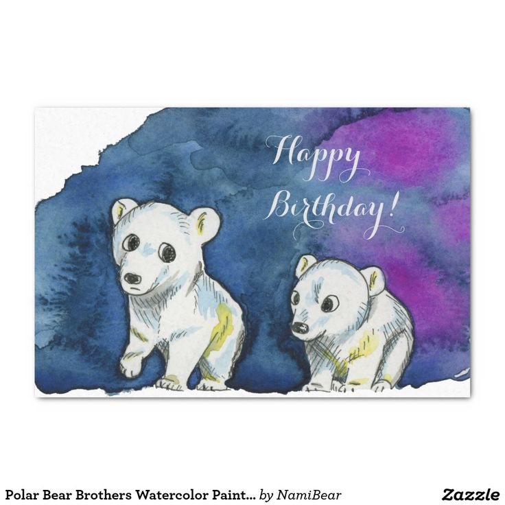 This is a watercolor painting of two polar bear brothers walking. The background is the dark blue sky with a bit of magenta mixed. Gift wrapping tissue.