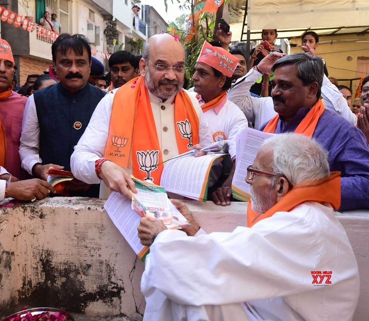 Its victory of development over caste, dynasty and appeasement: Amit Shah - Social News XYZ