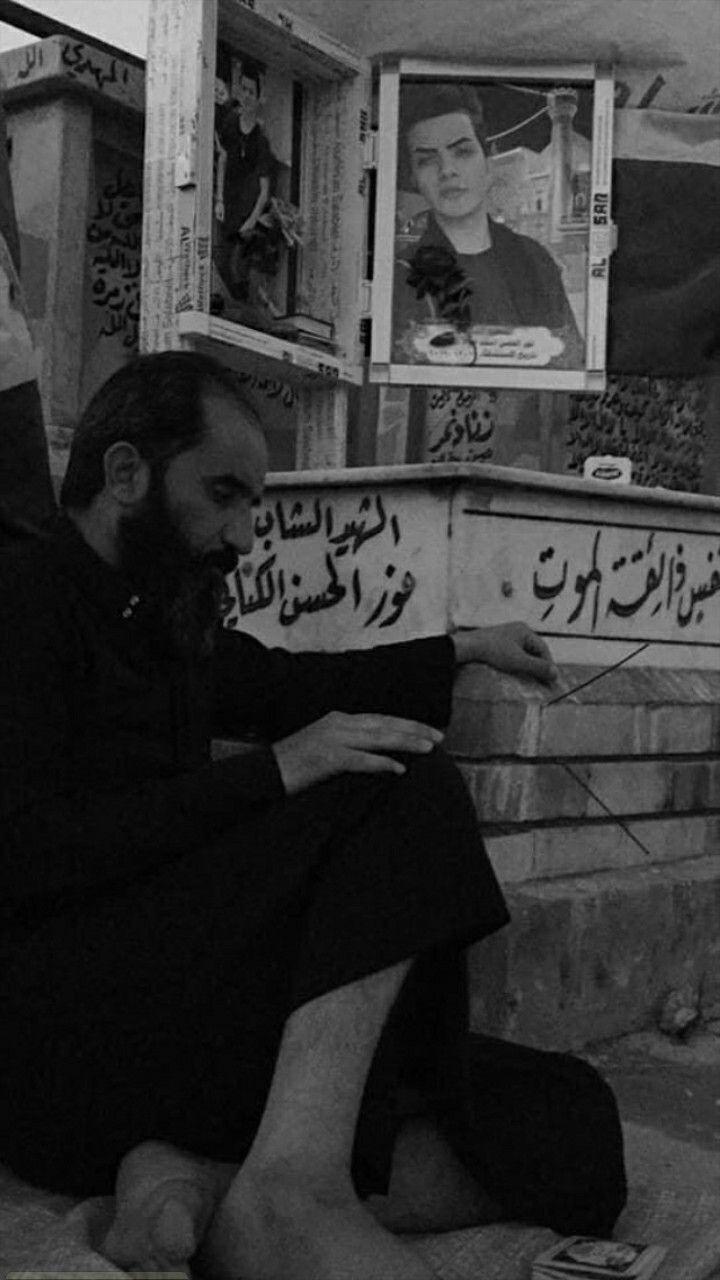 الشهيد نور احمد الكناني Black Diamond Ring Engagement Pray For Iraq Baghdad Iraq