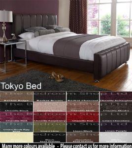 Tokyo Modern Bedframe from