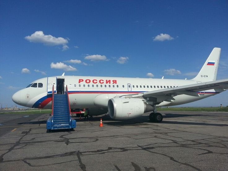 Samara airport.