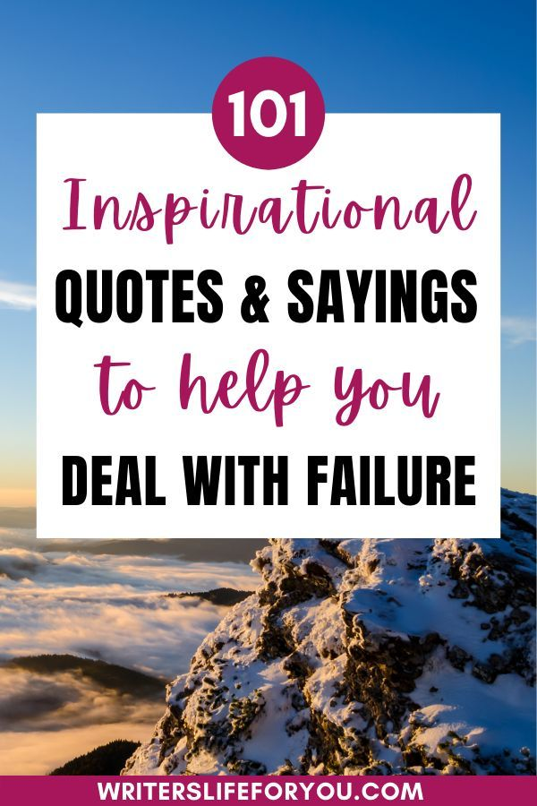 101 Inspirational Quotes And Sayings To Help You Deal With Failure In 2021 Motivational Quotes For Success Inspirational Quotes Failure Quotes